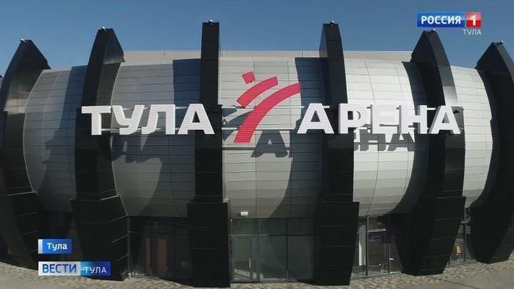 В Туле открывается новый грандиозный спортобъект