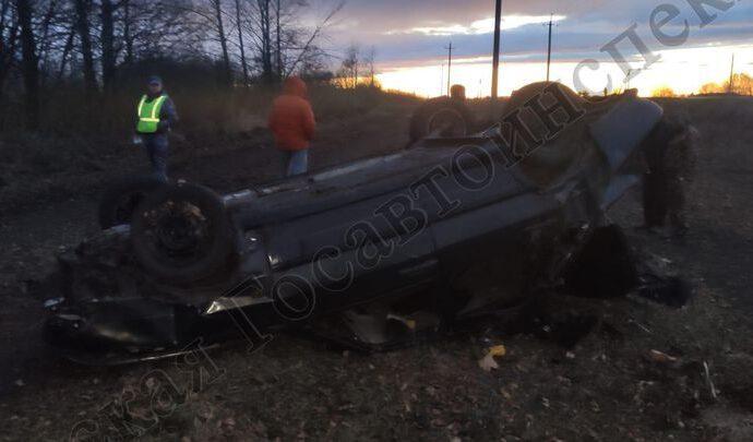 В Куркинском районе погиб водитель перевернувшейся машины