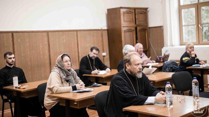 Церковная наука: Тульское духовенство принимает участие в XIII международной научно-богословской конференции