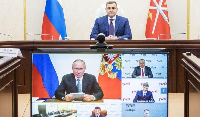 Алексей Дюмин принял участие в заседании Президиума Госсовета
