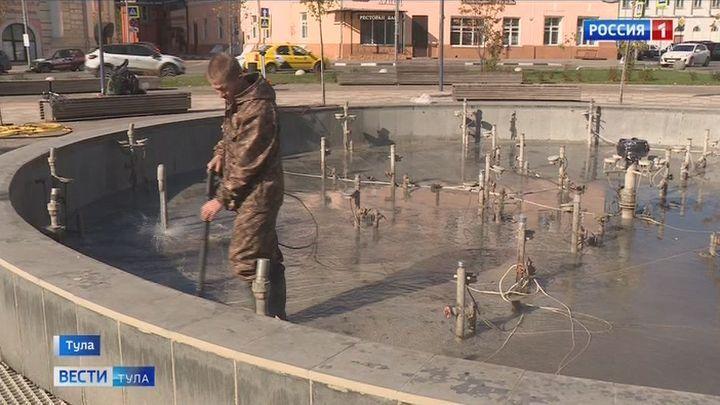В Туле закрывается сезон фонтанов