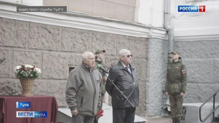 В Туле почтили память Василия Грязева