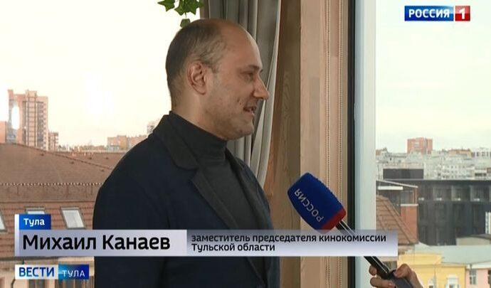 Интервью. Михаил Канаев