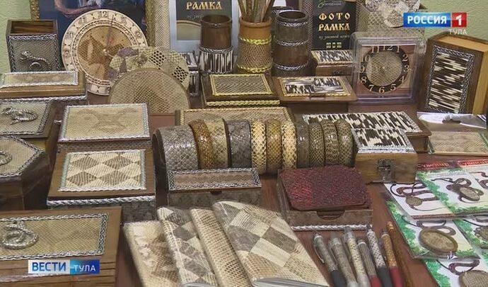 Применение змеиной коже нашли в Тульском экзотариуме