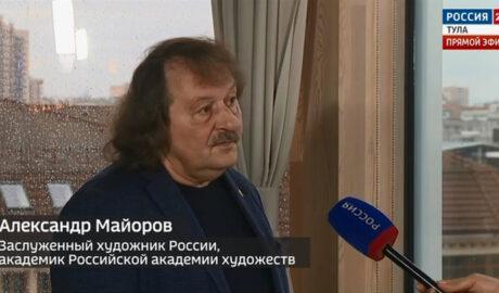Интервью. Александр Майоров