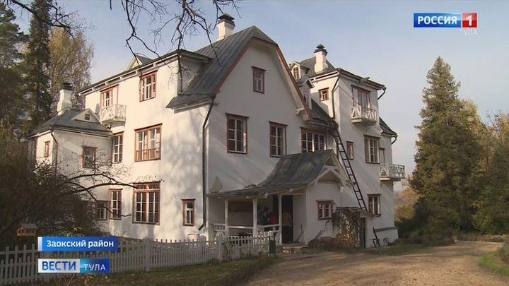 Музей-заповедник Василия Поленова переходит на зимний режим работы