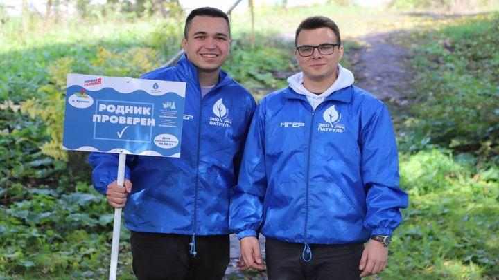 Тульский «ЭкоПатруль» проверил родники региона на качество воды