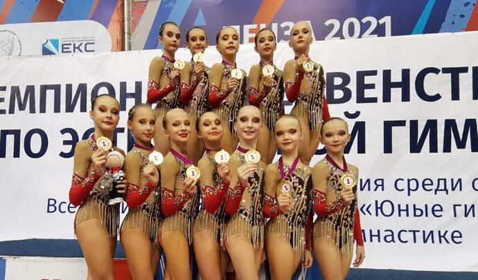 Гимнастки «Роксэта» стали лучшими в Пензе