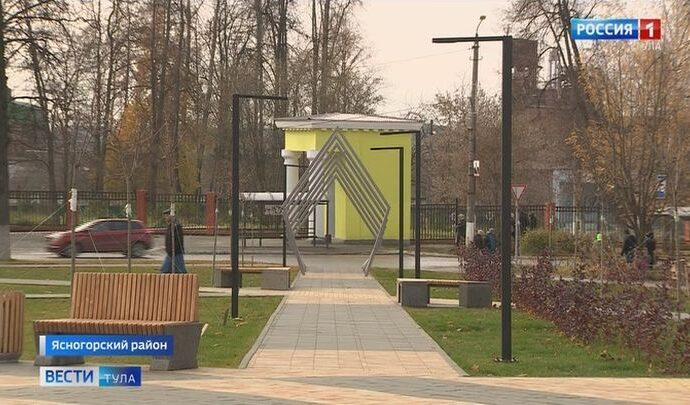 В Ясногорске полностью отремонтировали сквер и завершают реконструкцию Дома культуры