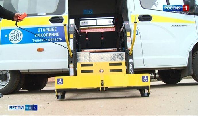В Тульской области будет увеличен автопарк социального такси