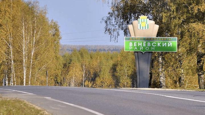 Ворота «Золотого кольца»: Новая стела теперь украшает въезд в Веневский район