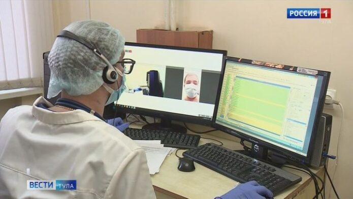С какими вопросами туляки чаще обращаются к врачам онлайн