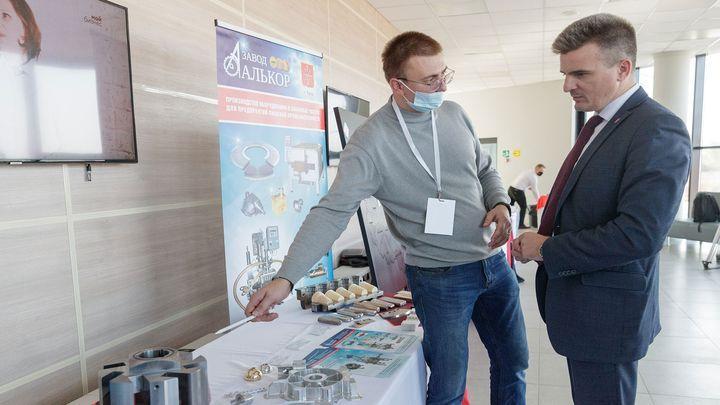 В областной столице открылся форум «ТулаПром-2021»