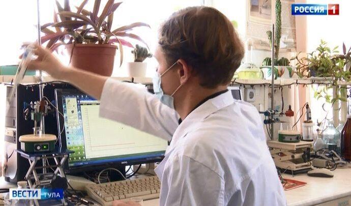 Тульские молодые ученые могут получить гранты на свои проекты