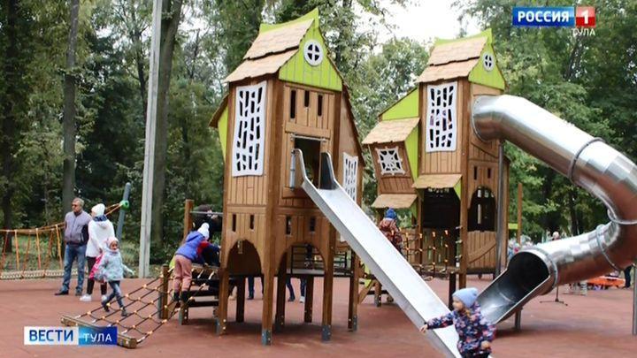 В Узловой по «Народному бюджету» появилась детская площадка