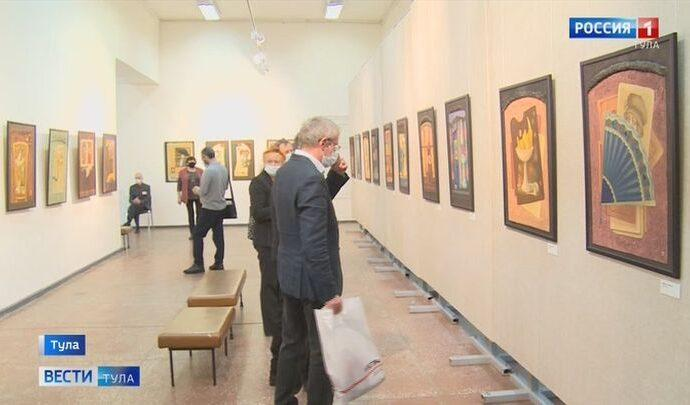 В Туле торжественно открылась экспозиция Александра Майорова